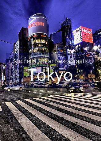 Michelin 3 Star Restaurants in Tokyo